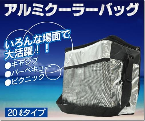 coolerbag-01