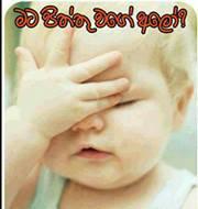 FB Sinhala Comment