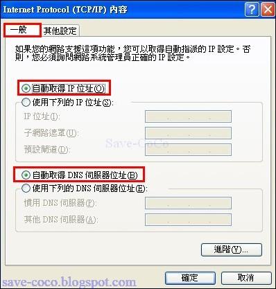 virtual_ip_002.jpg