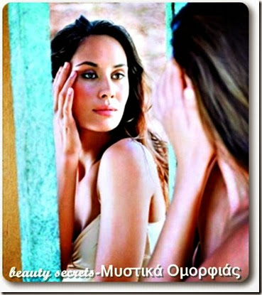 Rytides-meta-ta 40-kathysteri̱ste-ti̱s-penbeautysecrets.blogspot.gr