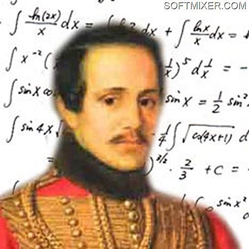 Любопытные факты о математике