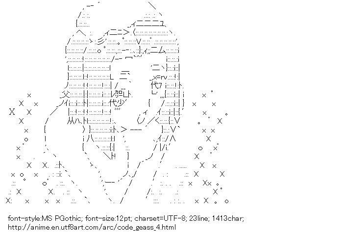 Code Geass,Kallen Stadtfeld