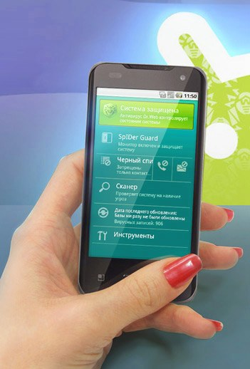 Dr.Web 7.00.4 Light + 7.00.3 Pro ��������� ��� Android