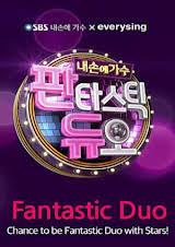 Fantastic Duo