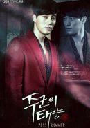 Xem Phim Mặt Trời Của Chàng Joo | trailer