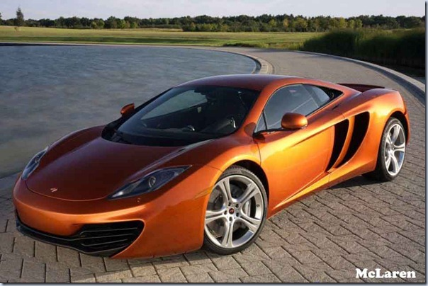 Monster Jalanan McLaren