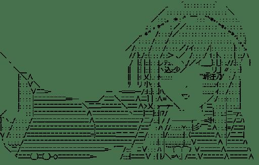 黒雪姫 (アクセル・ワールド)
