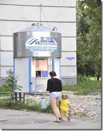 005-fontaine publique