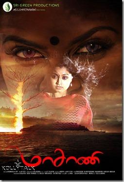 Masani-Movie-Posters-01