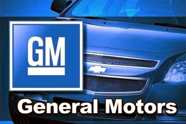 Η General Motors ανακαλεί εκατομμύρια αυτοκίνητα