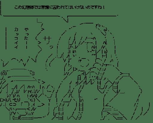 洩矢諏訪子 & 東風谷早苗 (東方)