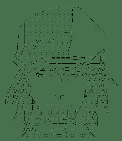 鏑木・T・虎徹(タイガー&バニー)