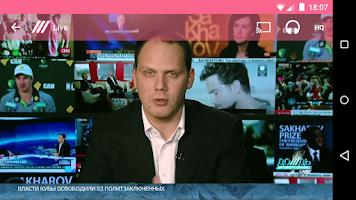 Screenshot of TV Rain