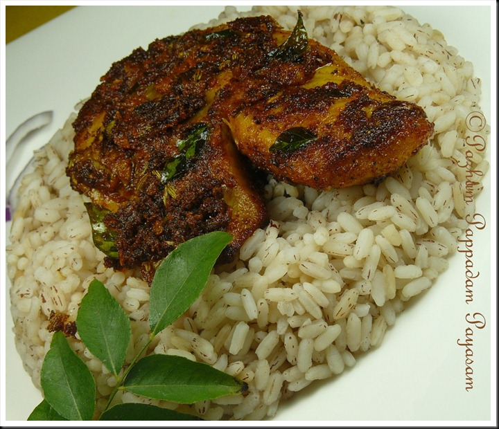 Fish fry, Kerala style