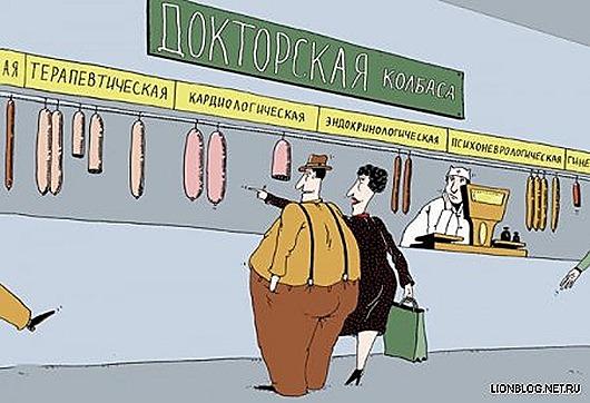 1193750699_kolbasa