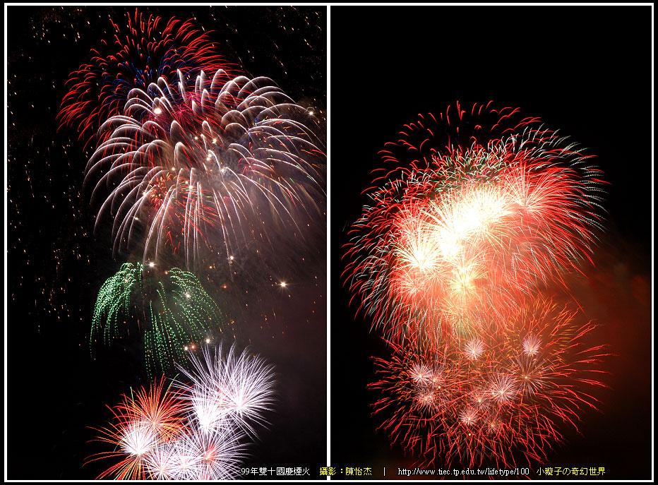 9910fireworks05.jpg