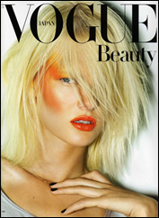 COVERED-4-1-2011-hannah-holman-for-vogue-beauty-japan-may-2011