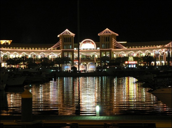 سوق شرق