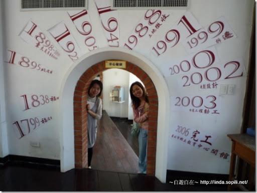 剝皮寮-台北鄉土教育中心-4