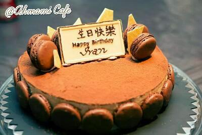 Ahmami Cafe Tiramisu Birthday Cake with Italian Chocolate Macarons