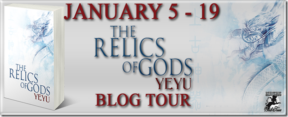 The Relics of Gods Banner 851 x 315_thumb[1]