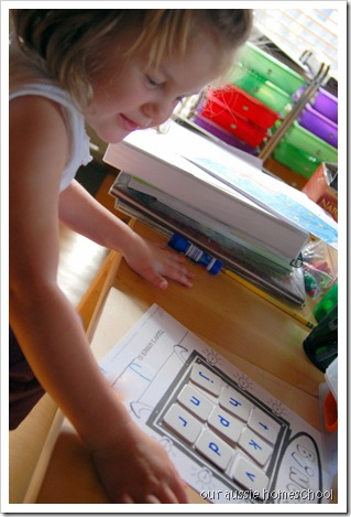 Our Aussie Homeschool ~ All About Reading