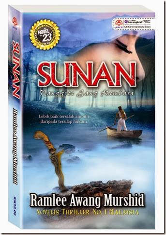 Sunan cover depan (s)