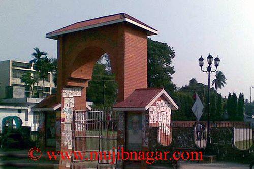 Meherpur-3.jpg