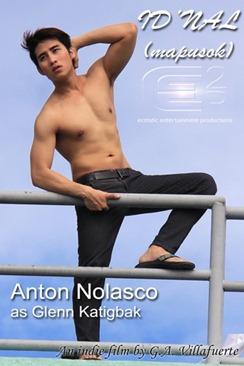 Anton 2