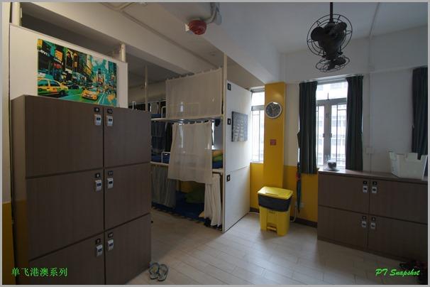 Yesinn Causeway Bay Room