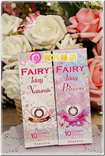Sugar小呆分享---(1-Day)-Fairy-Princess-Pink1