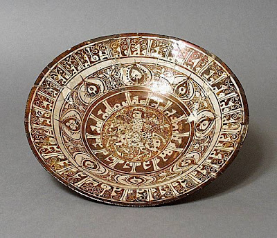 Deep Dish or Shallow Bowl Iran Deep Dish or Shallow Bowl, 12th century Ceramic; Vessel, Fritware, overglaze luster-painted, 2 1/8 x 9 3/8 in. (5.40 x 23.81 cm) The Nasli M. Heeramaneck Collection, gift of Joan Palevsky (M.73.5.376) Art of the Middle East: Islamic Department.