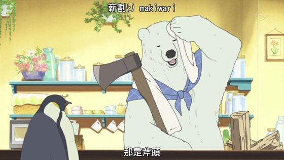 千夏-sakura cafe-白熊咖啡廳-01.mp4_20120506_213336.021