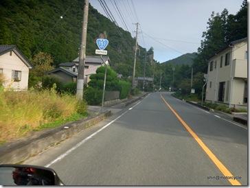 2013-10-06_07.11.50_P1080069