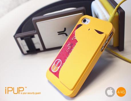ipup_promote_01