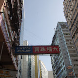 Hong Kong - Hong%252520Kong%252520188.JPG