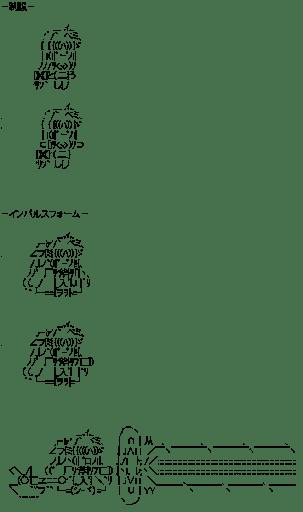 フェイト・テスタロッサ (魔法少女リリカルなのは)
