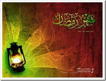 Ramadan_Kareem_(33)