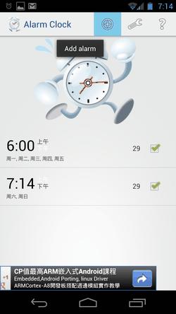 Alarm Clock-03