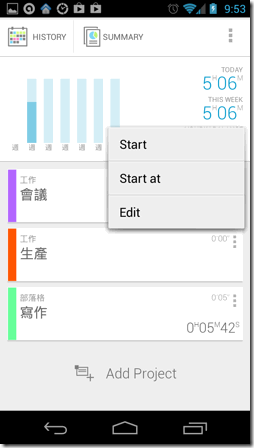 Jiffy - Time tracker-04