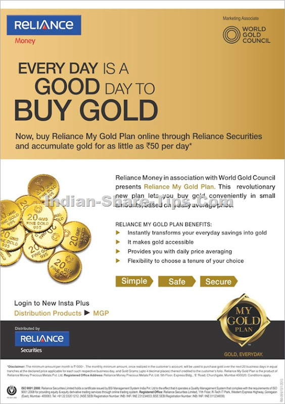 Now accumulate gold online through Reliance Securities