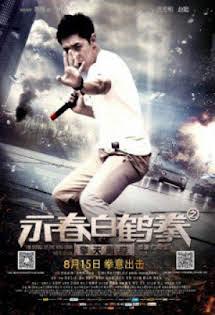 Vịnh Xuân Bạch Hạc Quyền - The Scroll Of Wing Chun White Crane
