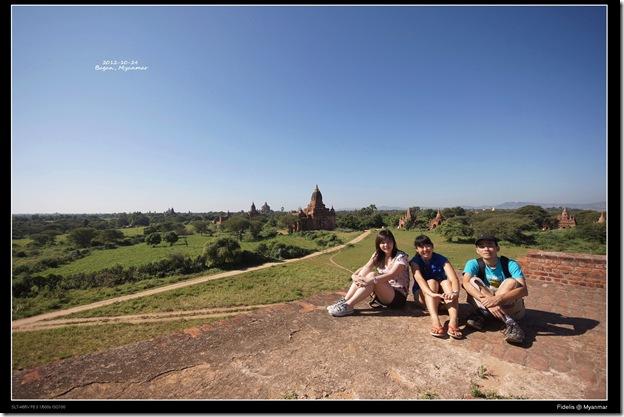 Myanmar110