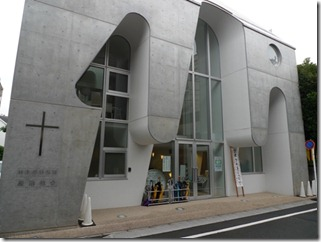 HARAJUKU CHURCH
