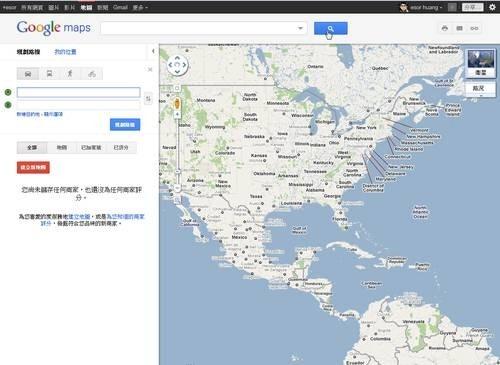 a google  -07