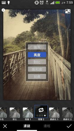 google  app-12