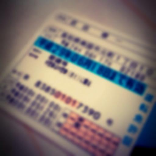 20120617135937.jpg