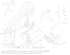 [AA]七条アリア (生徒会役員共)