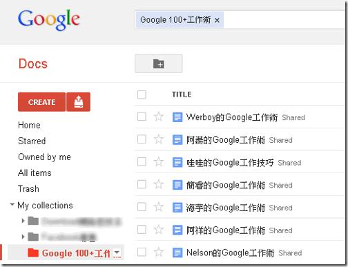 google100-04