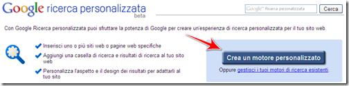 come avere ricerca personalizzata google blog blogger sito web